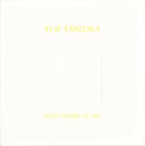 Yuji Takeoka